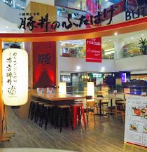 シンガポール店